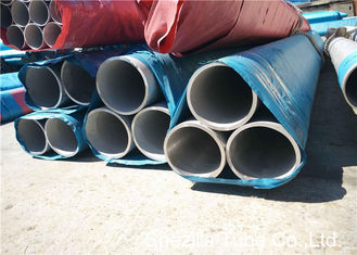 China UNS S32750 Super Duplex Stainless Steel Pipe Seamless Round Tube ASTM A789 Descaled supplier