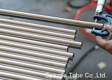 China SS 310S Bead Removed Heat Exchanger Stainless Steel Tubing Precision TIG Welding supplier