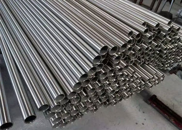 China TP904L Tig Welding Ss Pipe / Welded Stainless Steel Pipes ASME SA789 Standard supplier