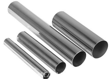 China ASTM A249 Stainless Steel Round Tube 2 inch round steel tubing with Fully Annealed And Bead Removed supplier