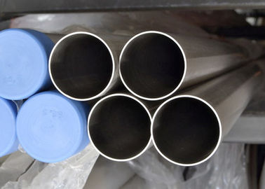 China EN 10357 13 X 1.5MM Stainless Sanitary Tubing , Ss Sanitary Tubing ISO 9001 Certificate supplier