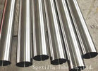 China A270 Stainless Steel Hydraulic Tubing 304 & 316L Sanitary Pipe Fittings factory