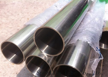 "1""x0.065""x20ft Stainless Steel Sanitary Pipe ASTM A270 TP316/316L 20ft Length"